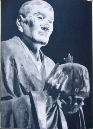 Asanga founder of Yogacara Buddhism