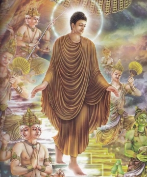 Buddhist Cosmology Overview