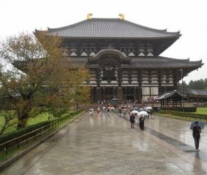 Mahāyāna Precepts in Japan