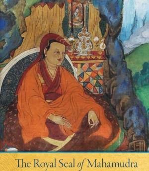 Root Text for Mahāmudrā | 4th Panchen Lama