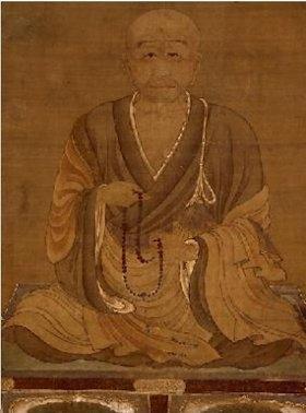 Genshin | Biography