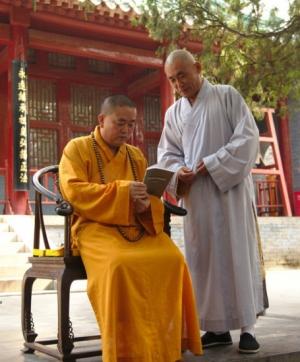 Zen | Teachings