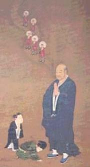 Gatha of Refuge by Master Shan-tao