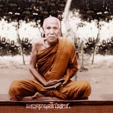 Ajahn Sao Kantasīlo, founder of the Thai Forest Tradition
