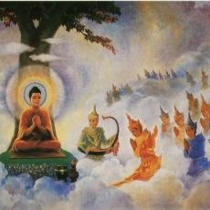 Five Realms of Rebirth