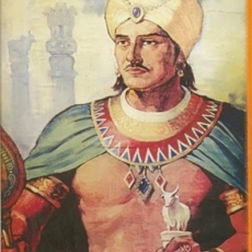Aśoka   Mauryan Emperor