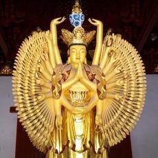 Avalokiteśvara Bodhisattva
