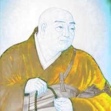 17 Poems of Master Hōnen