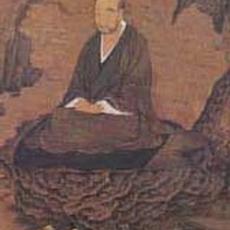 Praise of Amida Buddha   T'an Luan