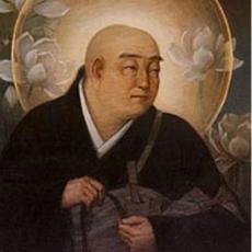 One-Page Testament   Hōnen Shonin