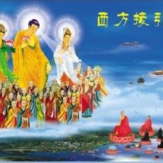 The Seven Patriarchs of Jōdo Shinshū Buddhism