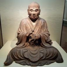 Ryōgen