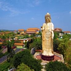 Buddhism in Taiwan   History